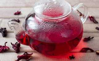 Каркаде чай полезные свойства и противопоказания давление