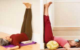 Почему полезно лежать с поднятыми ногами