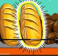 Что в хлебе полезного