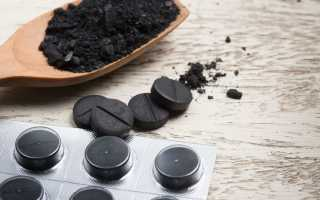 Чем полезен уголь активированный для человека