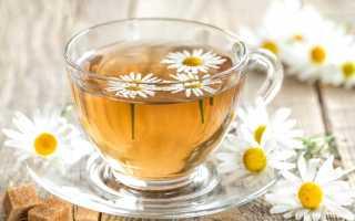 Чем полезен чай с ромашкой для женщин