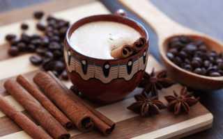 Полезные свойства кофе с гвоздикой