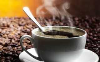 Полезные свойства натурального кофе