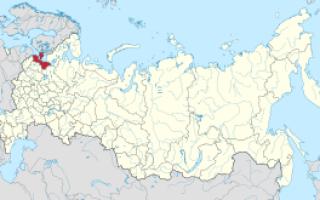 Полезные ископаемые ленинградской области доклад 4 класс