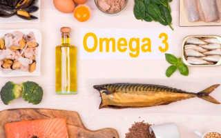 Чем полезны жирные кислоты омега 3