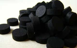 Полезные свойства активированного угля