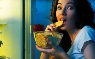 Полезно ли на ночь есть