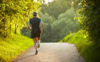 Польза пробежки