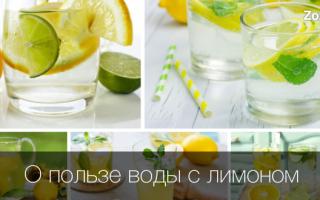 Полезно ли пить лимонную воду