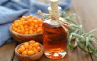 Чем полезно масло облепиховое для желудка