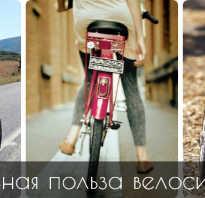 Полезна ли езда на велосипеде