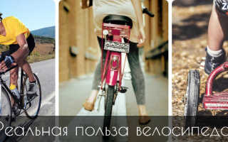 Полезна ли езда на велосипеде для мужчин
