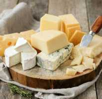 Самый полезный сыр для женщин
