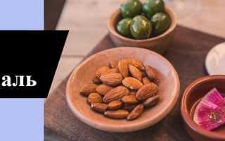 Полезные свойства миндаль орех