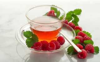 Чай с листьями малины полезные свойства