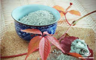 Полезные свойства голубой глины