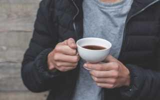Какой чай полезен для сердца и сосудов