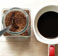 Полезен ли сублимированный кофе