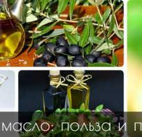 Полезно ли оливковое рафинированное масло