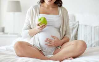 Чем яблоки полезны при беременности