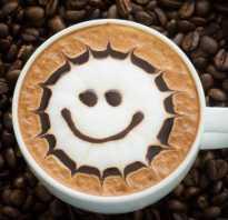 Почему пить кофе полезно