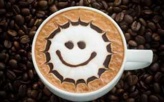 Чем полезен кофе в зернах