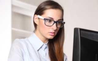 Полезны ли очки для компьютера