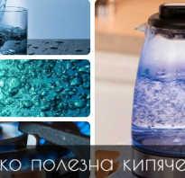 Полезна ли кипяченая вода для питья