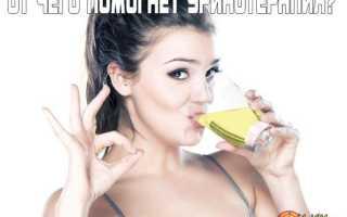 Мочу пить полезно или нет