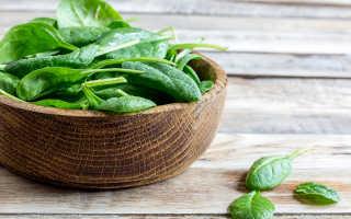 Шпинат салат польза и вред